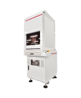 LSF20I Fiber Laser marking machine  proposal(Shell)